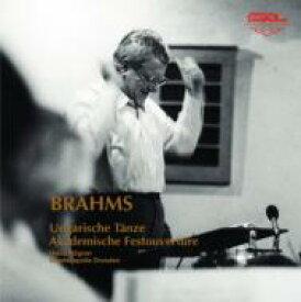 Brahms ブラームス / ハンガリー舞曲全集、大学祝典序曲 レーグナー&シュターツカペレ・ドレスデン 【CD】