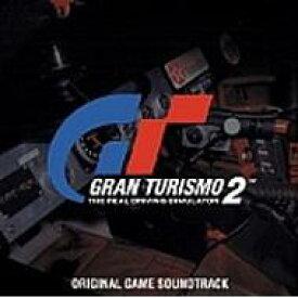 【送料無料】 「グランツーリスモ2」オリジナル・ゲームサウンドトラック 【CD】