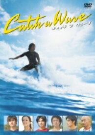 キャッチ ア ウェーブ DVD <通常版> 【DVD】