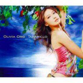 Olivia Ong オリビアオン / Tamarillo 【CD】