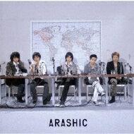 【送料無料】 嵐 アラシ / ARASHIC 【CD】