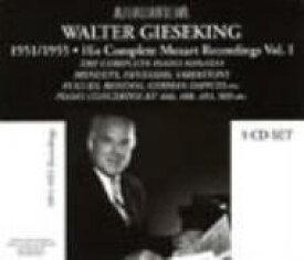 【送料無料】 Mozart モーツァルト / ピアノ作品集(第1巻) ギーゼキング(p)(5CD) 輸入盤 【CD】