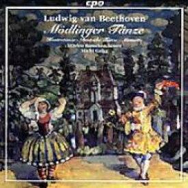 【送料無料】 Beethoven ベートーヴェン / 舞曲集 ガイグ&オルフェオ・バロック・オーケストラ 輸入盤 【CD】