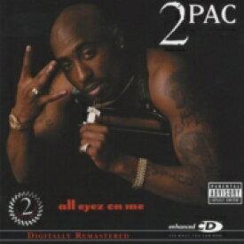 【送料無料】 2Pac トゥパック / All Eyez On Me 輸入盤 【CD】