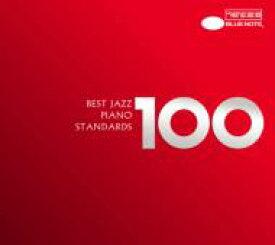 【送料無料】 Best Jazz 100 Piano Standards 【CD】