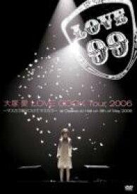 大塚愛 オオツカアイ / LOVE COOK Tour 2006 〜マスカラ毎日つけてマスカラ〜 at Osaka-Jo Hall on 9th of May 2006 【DVD】