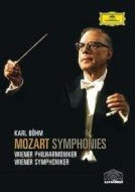 【送料無料】 Mozart モーツァルト / 交響曲集+ドキュメンテーション ベーム&ウィーン・フィル、他(3DVD)  【DVD】
