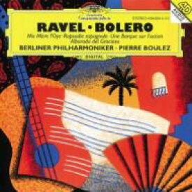 Ravel ラベル / ボレロ、スペイン狂詩曲、バレエ『マ・メール・ロワ』、海原の小舟、道化師の朝の歌 ブーレーズ&ベルリン・フィル 輸入盤 【CD】