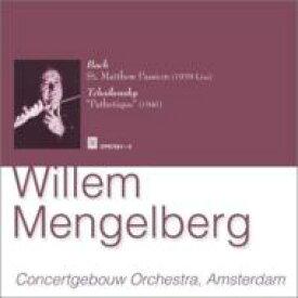 【送料無料】 Bach, Johann Sebastian バッハ / バッハ:マタイ受難曲、チャイコフスキー『悲愴』 メンゲルベルク 輸入盤 【CD】