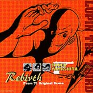 【送料無料】 LUPIN THE THIRD TAKEO YAMASHITA Rebirth 〜From'71 Original Score 【CD】