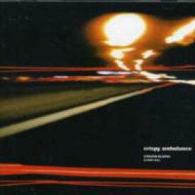 【送料無料】 Crispy Ambulance / Frozen Blood: 1980-1982 輸入盤 【CD】