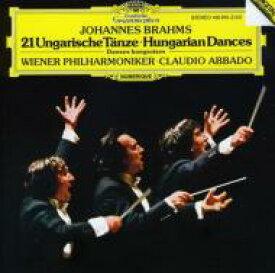 Brahms ブラームス / ハンガリー舞曲集 アバド&ウィーン・フィル 輸入盤 【CD】