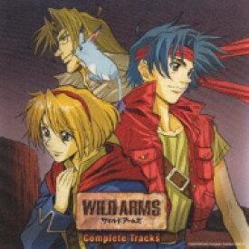 【送料無料】 WILD ARMS Complete Tracks 【CD】