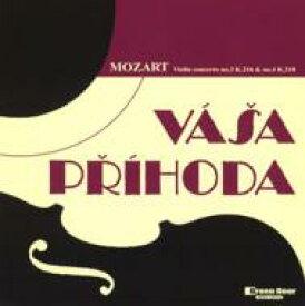 Mozart モーツァルト / Violin Concerto.3, 4: Prihoda(Vn) Gerelli / Turin Rai So 【CD】