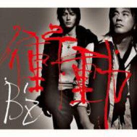 B'z / 衝動 【CD Maxi】