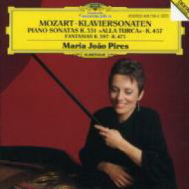 Mozart モーツァルト / ピアノ・ソナタ第11、14番 ピリス 輸入盤 【CD】