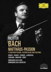 Bach, Johann Sebastian バッハ / マタイ受難曲 カール・リヒター&ミュンヘン・バッハ管&合唱団、他 【DVD】