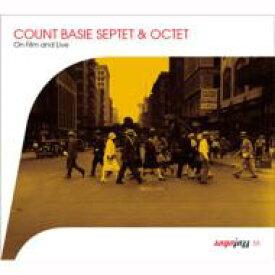 Count Basie カウントベイシー / Septet & Octet On Film & Live 輸入盤 【CD】