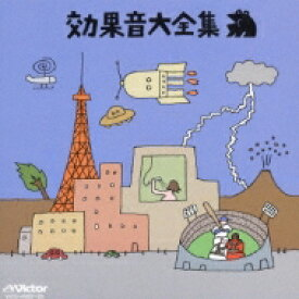 【送料無料】 COLEZO!TWIN!: : 効果音大全集 【CD】