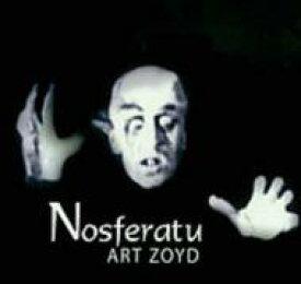 【送料無料】 Art Zoyd アートゾイド / Nosferatu 輸入盤 【CD】