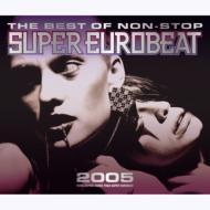 【送料無料】 Best Of Super Eurobeat 2005 【CD】