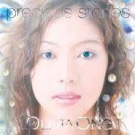 Olivia Ong オリビアオン / Precious Stones 【CD】