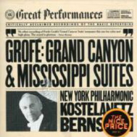 Grofe グローフェ / Grand Canyon: Bernstein / Nyp +mississippi Suites: Kostelanetz / 輸入盤 【CD】