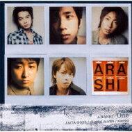 【送料無料】 嵐 アラシ / One 【CD】