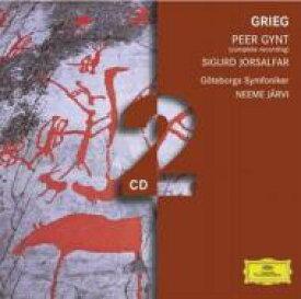 Grieg グリーグ / 『ペール・ギュント』全曲、『十字軍の兵士シグール』 ヤルヴィ&エーテボリ響 輸入盤 【CD】
