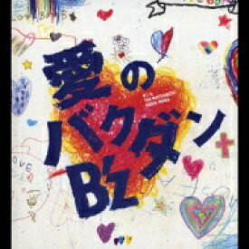 B'z / 愛のバクダン 【CD Maxi】