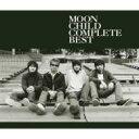 【送料無料】 Moon Child ムーンチャイルド / コンプリート・ベスト 【CD】