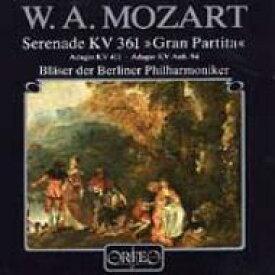 【送料無料】 Mozart モーツァルト / Serenade.10: Blaser Der Bpo 輸入盤 【CD】