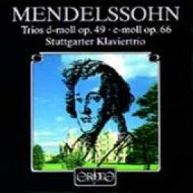 【送料無料】 Mendelssohn メンデルスゾーン / Piano Trios.1, 2: Stuttgarter Klaviertrio 輸入盤 【CD】