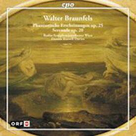 【送料無料】 Braunfels バルターブラウンフェルス / エクトール・ベルリオーズの主題による幻視 / セレナード デーヴィス / ウィーン放送交響楽団 輸入盤 【CD】