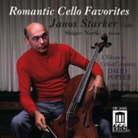 【送料無料】 ポッパー、ダーヴィト(1843-1913) / Romantic Cello Favorites シュタルケル 輸入盤 【CD】