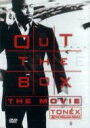 Tonex / Out The Box 【DVD】