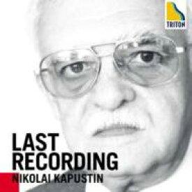 【送料無料】 Kapustin カプースチン / カプースチン:ラスト・レコーディング ニコライ・カプースチン(ピアノ) 【CD】