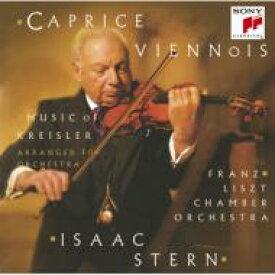 Kreisler クライスラー / Caprice Viennois-violin Pieces: Stern(Vn) J.rolla / Franz Liszt Co 【CD】
