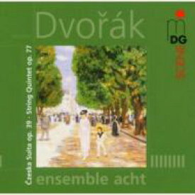 【送料無料】 Dvorak ドボルザーク / (Chamber Ensemble)czech Suite、String Quintet.2 Ensemble Acht 輸入盤 【CD】