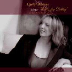 【送料無料】 Cheryl Bentyne シェリルベンティーン / Sings Waltz For Debby 【CD】