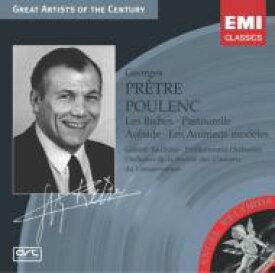 Poulenc プーランク / Orch.works: Pretre / Po 輸入盤 【CD】
