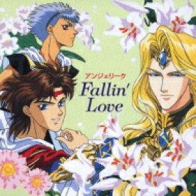 ネオロマンス The Best CD1800: : アンジェリーク 〜FALLIN'LOVE〜 【CD】