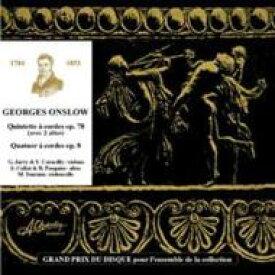 Onslow オンスロウ / 弦楽五重奏曲、弦楽四重奏曲 ジャリ、カラチリー、コロ、B.パスキエ、トュルニュ 輸入盤 【CD】