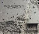 【送料無料】 PIANO COLLECTIONS / FINAL FANTASY ? 【CD】
