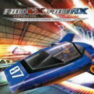 【送料無料】 F-ZERO GX / AX オリジナル・サウンド・トラックス 【CD】
