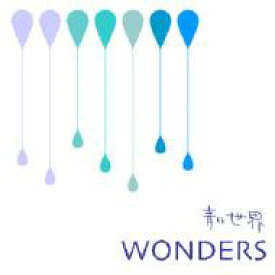 Wonders (Jp) / 青い世界 【CD】