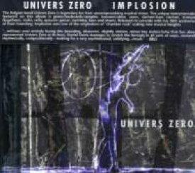 Univers Zero ウニバースゼロ / Implosion 輸入盤 【CD】