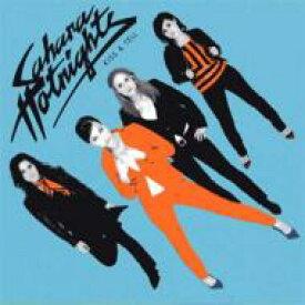 Sahara Hotnights / Kiss & Tell 輸入盤 【CD】