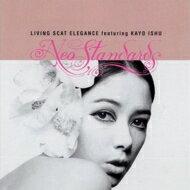 Living Scat Elegance / 伊集加代 / Living Scat Elegance Featuringkayo Ishu 【CD】