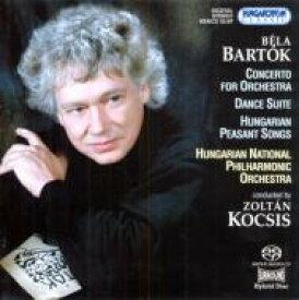 【送料無料】 Bartok バルトーク / 管弦楽のための協奏曲、舞踏組曲、ハンガリー農民の歌 ゾルターン・コチシュ & ハンガリー国立フィル 輸入盤 【SACD】